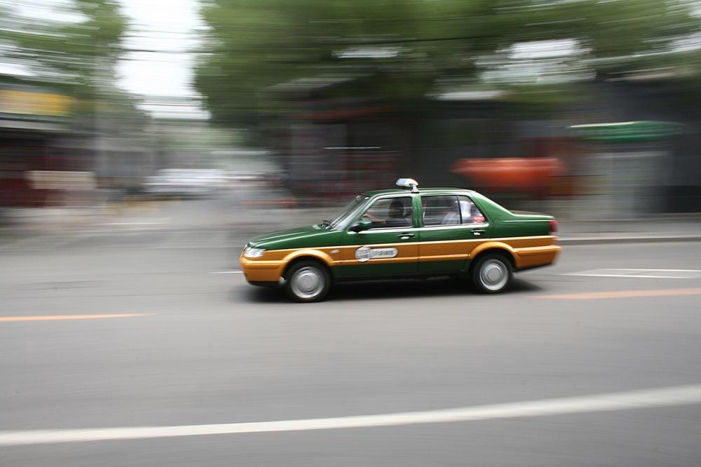 photoblog image Pekin